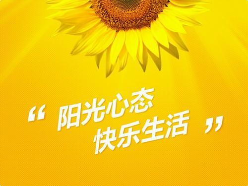武汉白癜风医院在哪儿?白癜风患者如何调整好心态呢