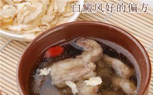 武汉白癜风患儿应该如何饮食?