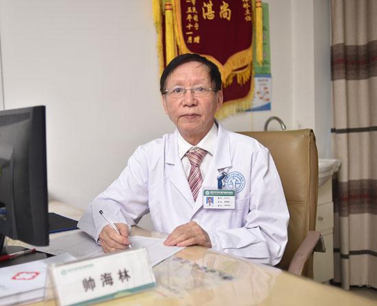 潜心专研—武汉环亚专家帅海林论文登上《健康周刊》